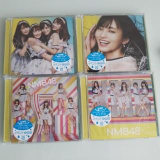 エヌエムビーフォーティーエイト(NMB48)のNMB48 僕だって泣いちゃうよ 初回盤 type-ABCD CD DVD(ポップス/ロック(邦楽))
