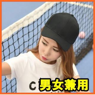 カジュアル キャップ 黒 男女兼用(キャップ)