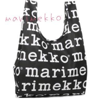 marimekko - 新品 未使用 タグ付 marimekko マリメッコ エコバッグ ブラック 英字