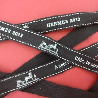 エルメス(Hermes)のHERMÈS ラッピング リボン(ショップ袋)