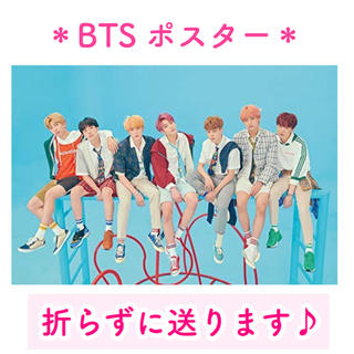 ボウダンショウネンダン(防弾少年団(BTS))のBTS ポスター LOVEYOURSELF (アイドルグッズ)