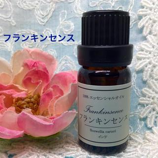 ❤️フランキンセンス❤️高品質セラピーグレード精油❤️(エッセンシャルオイル(精油))