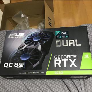 エイスース(ASUS)の【新品】ASUS GeForce RTX 2080 O8G OC Edition(PCパーツ)