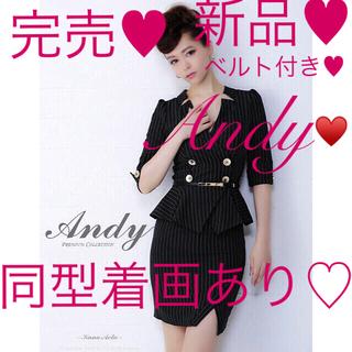 定価約3万♡Andyいい女系sexyスーツドレス♡riendaturaデイライル
