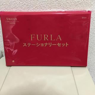 Furla - Sweet 付録 FURLA