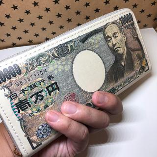 かっこいい 10000円札柄 ラウンドファスナー メンズ 長財布 数量限定