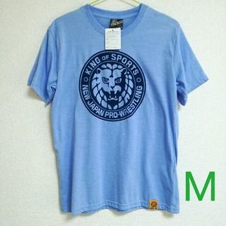 しまむら - 新品 新日本プロレス Tシャツ メンズ M 水色 しまむら ライオンマーク