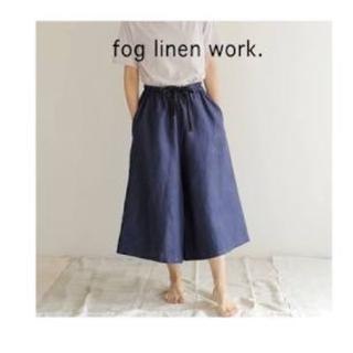 フォグリネンワーク(fog linen work)の*kikiさま専用*fog linen work nest robe (キュロット)