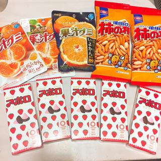 明治 - お菓子詰め合わせ 10点 アポロチョコ  果汁ぐみ 柿ピー