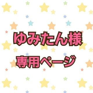 プレイステーションポータブル(PlayStation Portable)のぼくのなつやすみ4 瀬戸内少年探偵団(家庭用ゲームソフト)