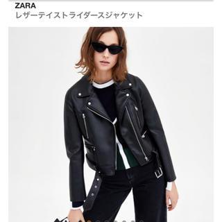 ZARA - ザラ ライダースジャケット