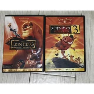 Disney - ライオンキング dvd