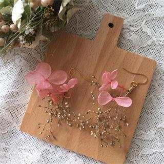 かすみ草と紫陽花のピアス