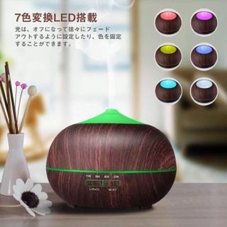 7色LEDライトがきれい★超音波式 400ml アロマディフューザー(その他)