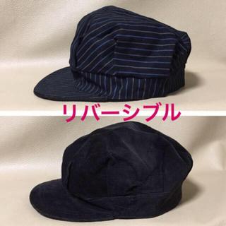 113【新品】秋冬キャスケット  キャップ リバーシブル (キャスケット)