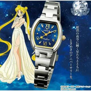 セーラームーン(セーラームーン)のwicca x 美少女戦士セーラームーン 25周年記念 腕時計 (腕時計)