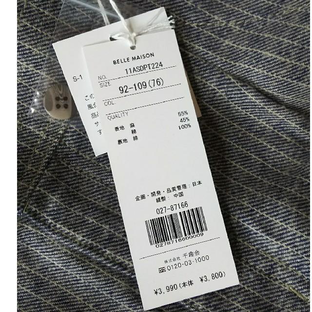 ベルメゾン(ベルメゾン)のワイドパンツ 大きめ レディースのパンツ(カジュアルパンツ)の商品写真