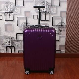 RIMOWA リモワ SALSA AIR スーツケース 33L シルバー【4輪】(トラベルバッグ/スーツケース)