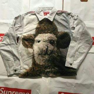 Supreme - Mike Kelley Ahh…Youth! Work Jacket