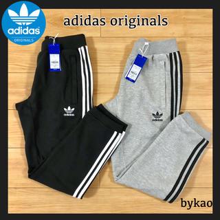 アディダス(adidas)の再入荷☆ adidas originals  大人気 メンズ トラックパンツ (ジャージ)