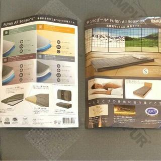 テンピュール(TEMPUR)の大人気商品 TEMPUR テンピュール フトン デラックス(枕)