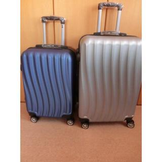 新品★MとSの2点セット★シルバーとネイビー★スーツケース★キャリーケース(トラベルバッグ/スーツケース)