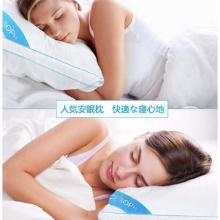 安眠 人気 肩こり 快眠枕 高級ホテル仕様 高反発 丸洗い可能(枕)