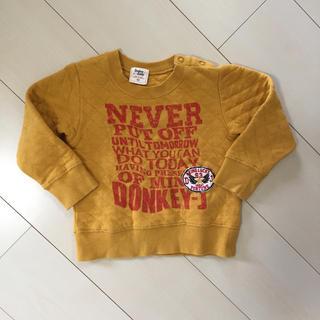 ドンキージョシー(Donkey Jossy)のDonkey Jossy キルトトレーナー 95 イエロー(Tシャツ/カットソー)