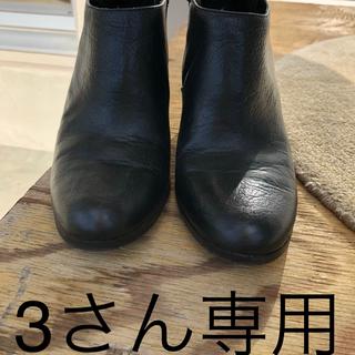 ドルチェビータ(Dolce Vita)のショートブーツ(ブーツ)