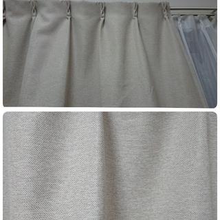 遮光カーテン 1級  幅100cm×丈120cm  2枚