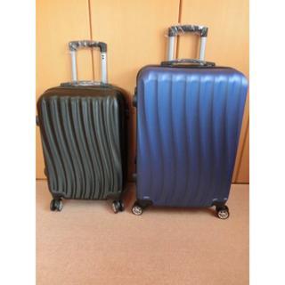 新品★MとSの2点セット★ネービーと黒★スーツケース★キャリーケース(トラベルバッグ/スーツケース)