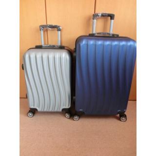 新品★MとSの2点セット★ネイビーとシルバー★スーツケース★キャリーケース(トラベルバッグ/スーツケース)