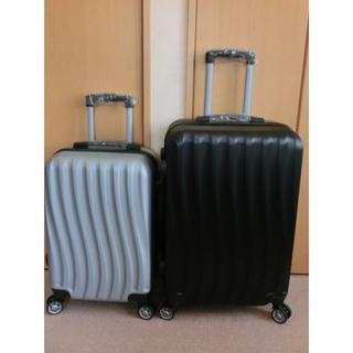 新品★MとSの2点セット★黒とシルバー★スーツケース★キャリーケース(トラベルバッグ/スーツケース)