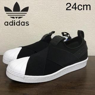 アディダス(adidas)の新品!! adidas superstar slipon 24cm(スニーカー)