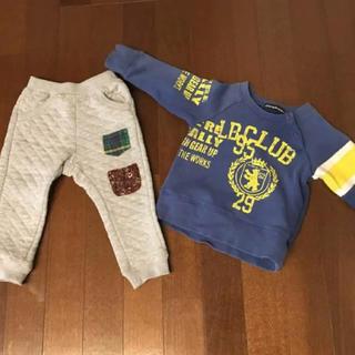 リトルベアークラブ(LITTLE BEAR CLUB)のキッズベビーパジャマ上下90裏起毛トレーナーズボンルームウェア(パジャマ)
