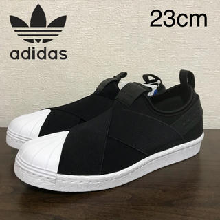 アディダス(adidas)の新品!! adidas superstar slipon 23cm(スニーカー)