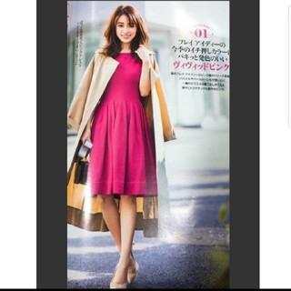 FRAY I.D - タイムセール価格!! フレイアイディー ワンピース ピンク