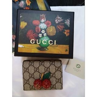 Gucci - GUCCI グッチ さくらんぼ折り財布