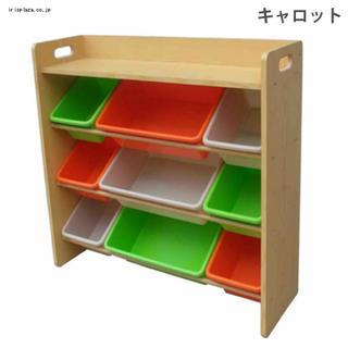 【キャロット】トイハウス  おもちゃ箱 ラック(棚/ラック/タンス)