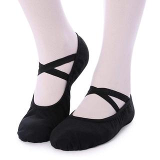 バレエシューズ ダンス エレクトーン 21cm(ダンス/バレエ)