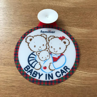 familiar - 中古 ファミリア BABY IN CAR