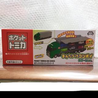 タカラトミー(Takara Tomy)のポケットトミカ ビッグシリーズ ✨おかたづけコンボイ グリーンver ❣️(電車のおもちゃ/車)