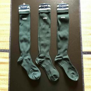 ヒュンメル(hummel)の3足セット ヒュンメル hummel サッカーソックス 靴下 くつ下 靴した 緑(その他)