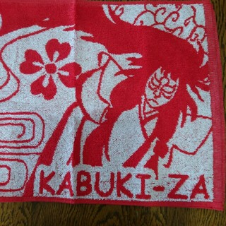 歌舞伎座グッズ  連獅子 スポーツタオル(伝統芸能)