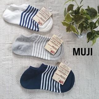 MUJI (無印良品) - 無印良品  ボーダー柄  靴下  3足セット  23~25cm