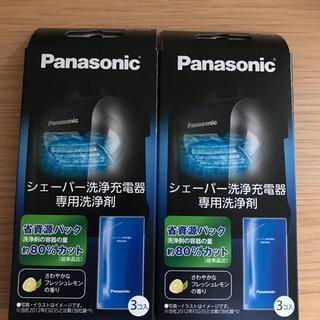 パナソニック(Panasonic)のPanasonic シェーバー洗浄充電器 専用洗浄剤(ES-4L03)  (メンズシェーバー)