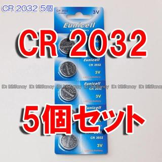 CR2032 5個 セット リチウムコイン電池 ボタン電池(その他)