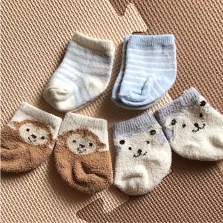 ベビー靴下 新生児〜約7センチ(靴下/タイツ)