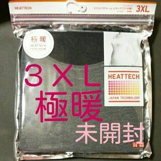 UNIQLO - 【3XL】極暖レディース★大きいサイズ★ヒートテックUネック8分袖ダークグレー