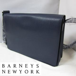 バーニーズニューヨーク(BARNEYS NEW YORK)の新品 バーニーズニューヨーク サフィアーノ 本革メッセンジャーバッグ ネイビー(メッセンジャーバッグ)